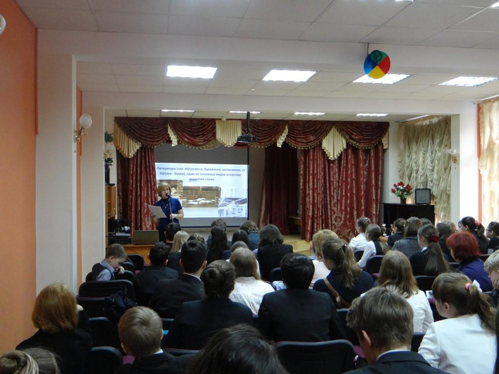 Ученическая конференция